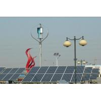 Buy cheap Off Grid Solar Wind Hybrid Power System 600W 48V Wind Turbine Magnetic from wholesalers