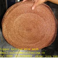 Quality China factory wholesale Interlocking loop pattern copper wire air, liquid filtering mesh for sale