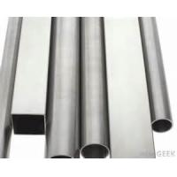 Wholesale Low Weight Seamless Carbon Steel Round Tube Fuel Injection Pipe SAE4140 from china suppliers