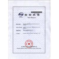 Changzhou Huake New Energy Technology Co.,Ltd Certifications