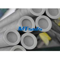 Wholesale Austenitic ss seamless pipes , steel round tube ASTM A789 / ASME SA789 TP317 from china suppliers