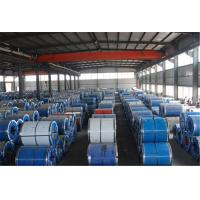 Prepainted Steel Coil Used For Clean Room High Quality Coating 0.4-0.8 mm Thickness