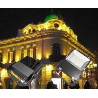 Wholesale 70-80w Outdoor Led Flood Light External Floodlight Lamps Cool White Ac85-277v from china suppliers