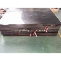 Wholesale Black Self Adhesive Commercial Rubber Mats 1mm-50mm Thickness , 1m-2m Width from china suppliers