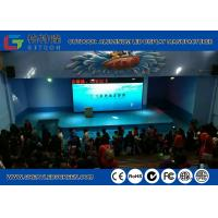 Wholesale Large GM6 Sport Led Display Panel PH 8mm With Gapless Connection from china suppliers
