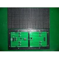 Wholesale Energy - Saving P10 / P12 / P16 , 220V / 110V Tri Color Electronic Flashing Led Module from china suppliers