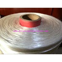 Wholesale Low Shrinkage Split Film PP Filler Yarn Customized Environmentally Friendly from china suppliers
