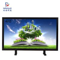 Wholesale 55 Inch High Brightness HD CCTV Monitor Dustproof Super Thin Appearance from china suppliers