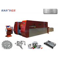 Wholesale Carbon Steel / Stainless Metal Sheet  Fiber Cnc Laser Cutting Machine from china suppliers