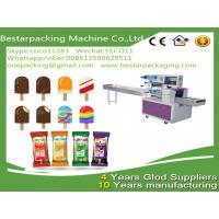 Wholesale Ice cream packaging machine,ice cream bar packing machine/,ice bar wrapping machine from china suppliers