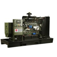 Wholesale Low Emissions 40KW Open Type Diesel Generator For Lighting In National Defense from china suppliers