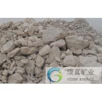 Wholesale Fine Na Feldspar Sodium Feldspar for ceramic industry from china suppliers