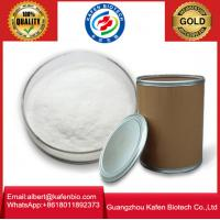 Wholesale 99% Purity Sex Steroids Powder Avanafil Raw Powder CAS 330784-47-9 from china suppliers