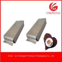 Wholesale Coffee Packaging Use Side Gusseted Aluminium Foil Bags Food Grade from china suppliers