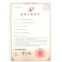 April-day America(Shenzhen) Limited Certifications