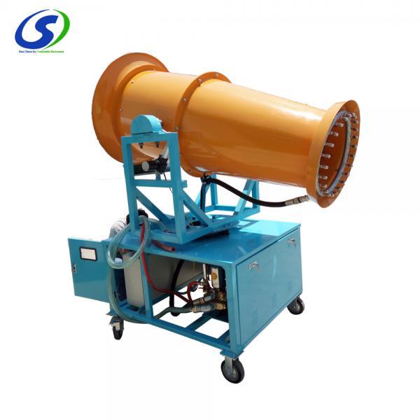 Open Area Dust Control Solution Fog Cannon Sprayers For
