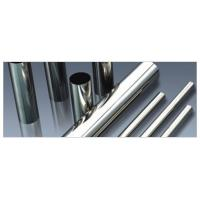 Wholesale Monel Pipes & Tubes from china suppliers