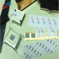 Wholesale Cache Chips gray 2.5 W/mK  No heat sink preheating required phase changing materials from china suppliers