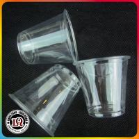 Wholesale Disposable 8oz Small Clear PET Cup for Daily Using from china suppliers