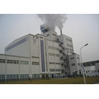 Wholesale Eco Detergent Powder Production Line / Washing Powder Manufacturing Machine from china suppliers