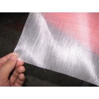 Buy cheap Fiberglass Cloth from wholesalers