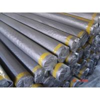 Wholesale PE Tarps(Tarpaulin -revertable Color) Roll from china suppliers