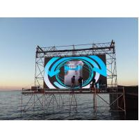 Wholesale High Brightness Video Stage OEM LED Video Wall Rental Screens Displays with Viewing Angle 120 /120 from china suppliers