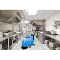 Wholesale Dycon FS20 Walk Behind Floor Scrubber With Big Tank Full Automatic For Kitchen from china suppliers