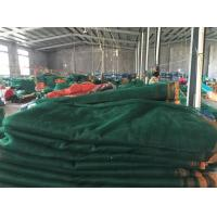 Buy cheap olive net from wholesalers