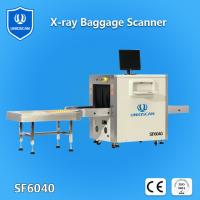 Wholesale Upward Xray Luggage Scanner X Ray Parcel Scanner With 80° Angle from china suppliers