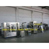 Buy cheap Monolithic Clear Water Bottling Machine/Equipment/Line/Filler from wholesalers