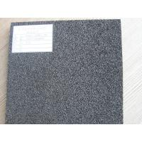 Wholesale Rubber Sound Proof Sponge Acoustic Sound Proof Insulation Foam Sheet from china suppliers