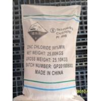 Wholesale hina direct manufacture 96% 98% Dry Cell Battery Grade Zinc Chloride,hot sale Battery grade Zinc Chloride from china suppliers