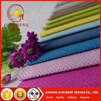 Wholesale Diamond pattern woven plain small order linen look polyester fabric manufacturers from china suppliers