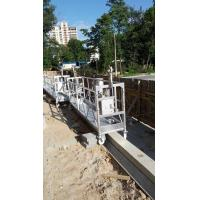 Buy cheap zlp series construction suspended platform , 630kg/800kg building facade cleaning cradle , high rise working gondola from wholesalers