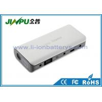 Wholesale 10Ah Portable Battery Jump Start / White Small Portable Jump Starter from china suppliers