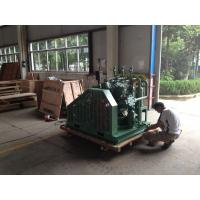 Wholesale High Efficiency Piston Oil Free Gas Compressor Helium Oxygen Booster Compressor from china suppliers