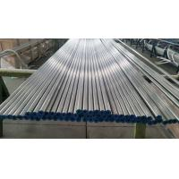 Wholesale Martensitic  / Ferritic Ss Seamless Pipe For High Temperature Service from china suppliers