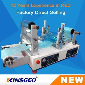 PID Temperature Control Lab Coating Machine Customized Color 120kg