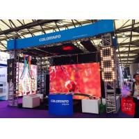 Wholesale Outdoor Full Color P5 5mm Advertising LED Signs 1/16 Scan Billboards from china suppliers