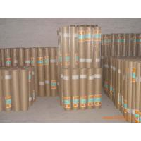 Buy cheap abrasion-proof stainless steel wire mesh for sieve price per roll from wholesalers