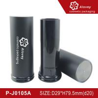 Wholesale Round Foundation container shinny black from china suppliers