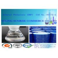 Quality CAS 84-74-2 Plastic Plasticizers Dibutyl Phthalate DBP With Invisible Impurities for sale
