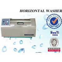 Wholesale Small Front Loader Horizontal Laundry Washing Machine for Industrial Use from china suppliers