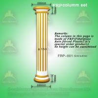 Wholesale Antique PU roman art pillar column for decoration from china suppliers