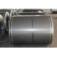 Wholesale Silvery H5 T5 Coating Non Oriented Silicon Coil , Silicon Electrical Steel Coil from china suppliers