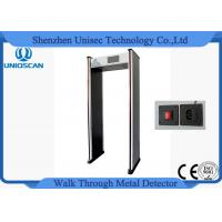 Wholesale 4.7 Inch 33 Zone Pass Through Metal Detector Security Gate For Airport Metro Station from china suppliers