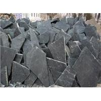 Wholesale Irregular Slate from china suppliers