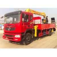 Wholesale Dongfeng 4x2 Truck Mounted Crane / 5 Ton Mobile Crane High Performance from china suppliers