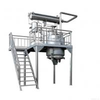 Wholesale Low Temperature Herb Extraction Equipment 300Kgs/H Three Phase from china suppliers